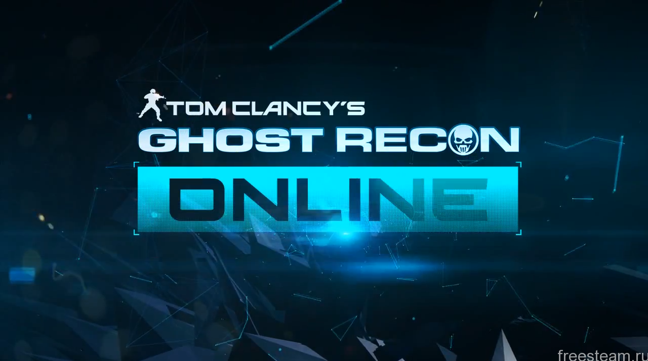 ghost-recon-online