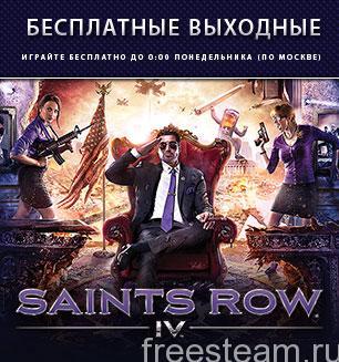 spotlight_image_russian