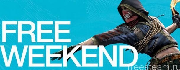 Brink-free-weekend