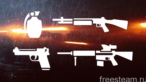 Premium-Shortkit_560x316_weaponBundle_PAM_ONLY1_0