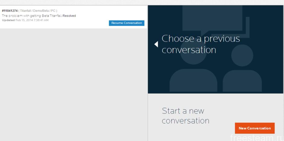 Start new conversation