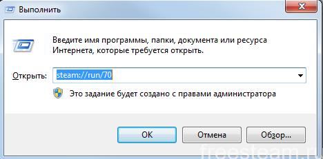 run-half-life