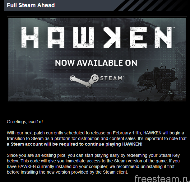 steam hawken mail key