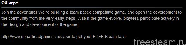infa-o-igre-free
