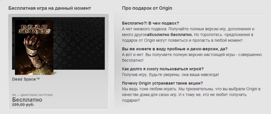 origin-gifts-info