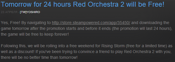 steam-red-orcheestra-2