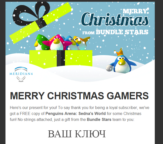 bundlestars-meryy-christmas-keys