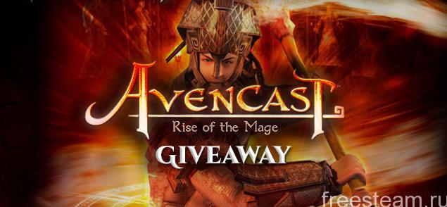 avencast_giveaway