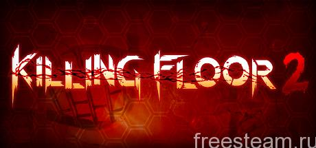 Killing Floor 2 header
