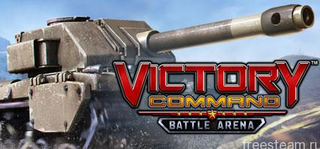 header Victory Command