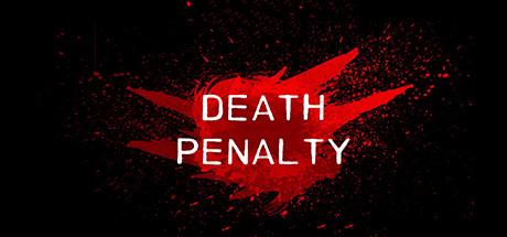 Death Penalty Beginning header
