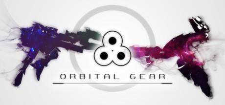 Orbital Gear header