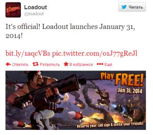 loadout freetwitter
