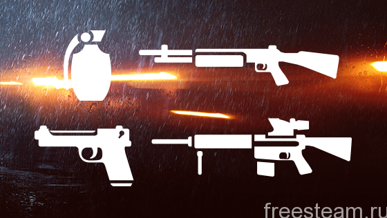 Premium-Shortkit_560x316_weaponBundle_PAM_ONLY1_0