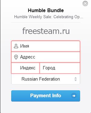 freesteam