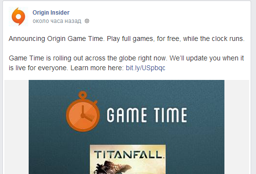 origin-insider-titanfall