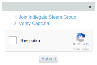 Indiegala-Captcha