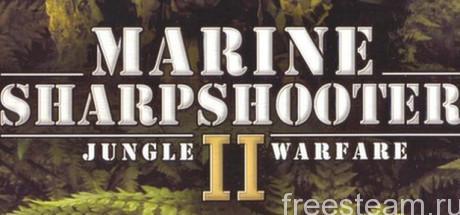 Marine Sharpshooter logo