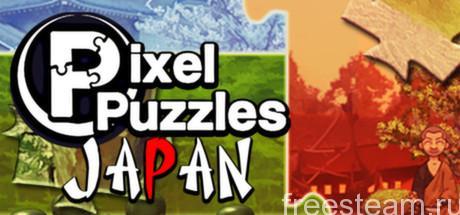 pixel puzzles japan