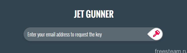 Jet-Gunner-Email-key