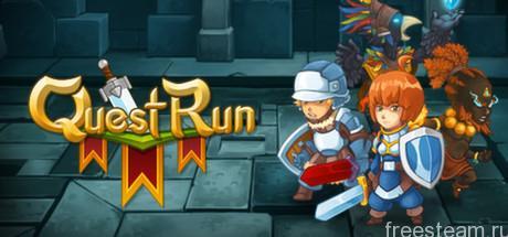 QuestRun header