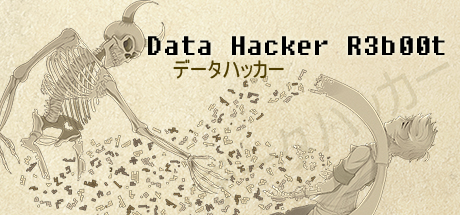 Data Hacker Reboot header