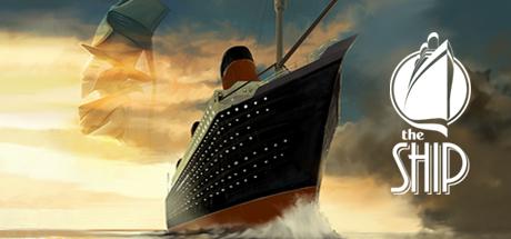 The Ship header