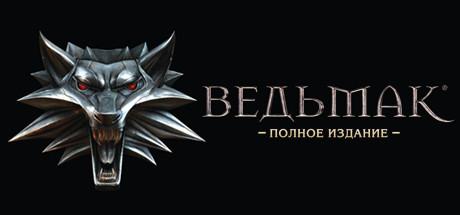 header_russian